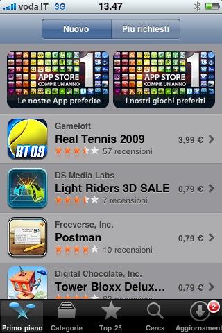 giochi_preferiti_small3.png